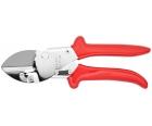 Ножницы для скользящих резов с наковаленкой Knipex KN-9455200