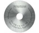 Диск из быстрорежущей стали Ø 50 мм Proxxon 28020